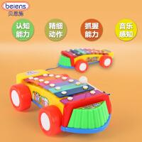 贝恩施儿童益智拖拉小车手敲琴婴幼儿音乐玩具宝宝拉线八音阶小琴