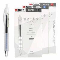 晨光86704 按动中性笔 子弹头 0.5MM 胶套护手签字笔 水笔 12支/盒