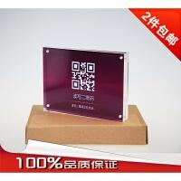 相框创意欧式圆角透明水晶 磁石照片框76543寸摆台桌牌
