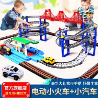 男孩玩具小汽车正版套装四层拖马斯马斯小火车电动轨道车