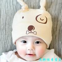 婴儿帽子春秋纯棉男女宝宝薄款胎帽 新生儿秋冬季套头帽 均码 0-8个月纯棉(35-44)