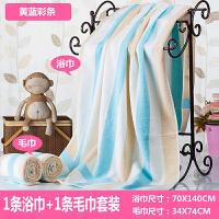 婴儿浴巾棉加厚夏季情侣新生儿宝宝柔软吸水儿童大毛巾被J 70x140cm