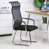 办公椅家用电脑椅现代简约会议椅麻将椅学生宿舍座椅弓形靠背椅子 钢制脚 固定扶手
