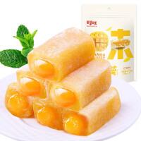 【百草味 香芒蜜语麻薯210g】休闲零食台式风味特产芒果馅糕点