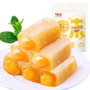 【百草味_香芒蜜语麻薯210g】休闲零食 台式风味特产 芒果馅糕点