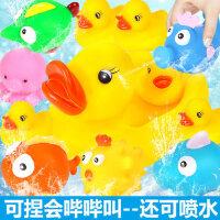婴儿童洗澡玩具男女孩游泳捏捏叫戏水小黄鸭子宝宝喷花洒漂浮套装