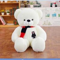 正版泰迪熊大熊白熊毛绒玩具抱抱熊布娃娃抱枕公仔熊猫玩偶送女友 白色