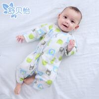 新生儿连体衣春秋季0-3个月初生婴儿衣服纯棉冬装宝宝哈衣爬服冬