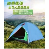 双人3-4人户外双层旅游野营帐篷 自驾游休闲折叠遮阳防雨帐篷
