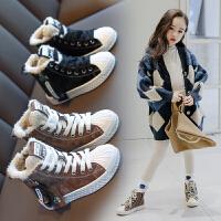 女童鞋棉鞋儿童秋冬款加绒运动鞋中大童男童鞋子