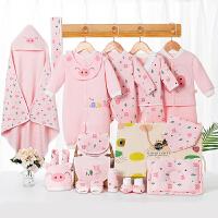 初生婴儿衣服礼盒套装秋冬男女新生儿纯棉宝宝用品大全满月礼物