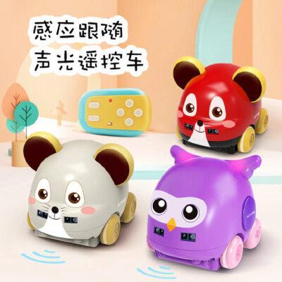 儿童遥控车迷你小型男女孩小宝宝1-2-3岁电动感应充电版玩具汽车