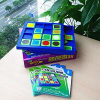 颜色游戏120关逻辑思维推理早教益智玩具智力通关儿童拼图6岁以上