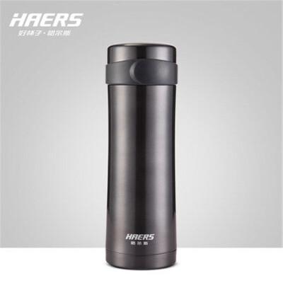 哈尔斯保温杯真空不锈钢茶水杯子商务杯学生男女士HW-380-31