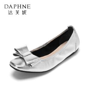 Daphne/达芙妮 春款舒适真皮平底女鞋 休闲浅口蝴蝶结芭蕾舞鞋