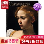 包邮TASCHEN原版进口Caravaggio卡拉瓦乔完整艺术作品画集珍藏版