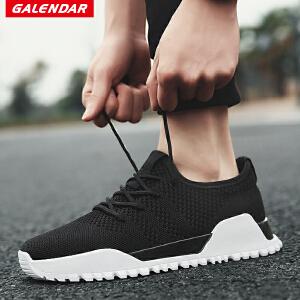【限时抢购】Galendar男子跑步鞋2018新款男士轻便缓震透气运动时尚跑鞋YG1660