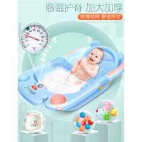 婴儿洗澡盆宝宝浴盆可坐躺通用新生儿用品大号儿童沐浴桶q3g