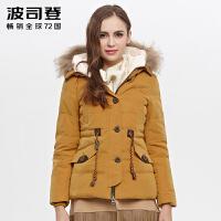 波司登(BOSIDENG)貉子毛短款保暖修身女 连帽羊羔毛羽绒服B1301128