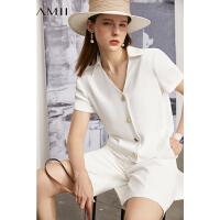 【2件3折179元,再叠90/70/30元礼券】Amii轻熟风雪纺女2021夏新款Polo领衬衫预售7月23日发货