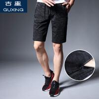 古星运动短裤男五分裤夏季薄款透气宽松跑步针织裤拉链迷彩中裤