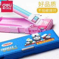【5折疯抢 得力文具】得力95585卡通塑料多功能文具盒儿童三层大容量铅笔盒学生笔盒