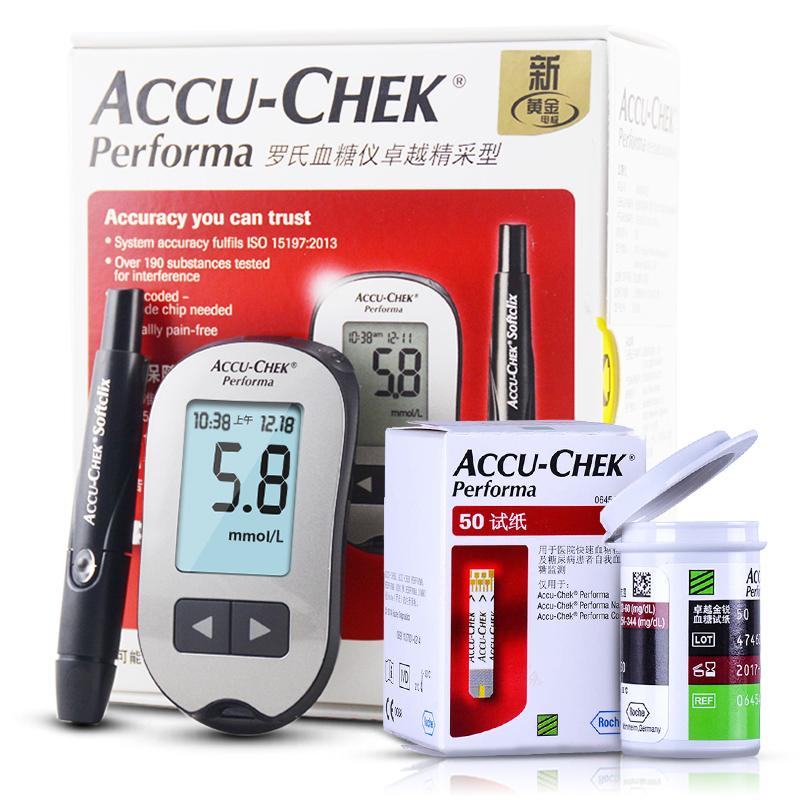 罗氏卓越精彩型血糖测试仪加50片试纸条罗康全 家用测血糖的仪器原装进口