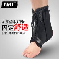 护踝男扭伤防护护具篮球装备羽毛球脚踝运动加压固定女骨折夏