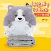 毛绒玩具布娃娃生日礼物女柯基犬球形抱枕可爱狗抱枕被子玩偶公仔