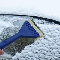 {夏季贱卖}牛筋除雪铲汽车用刮雪刷板除霜器除冰铲子冬季清雪工具用品扫雪铲