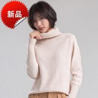 秋冬女厚山羊绒套衫 高领中长款开叉 宽松显瘦针织衫打底外穿毛衣