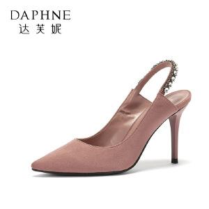 【9.20达芙妮超品2件2折】Daphne/达芙妮秋款细跟单鞋女浅口女鞋尖头高跟鞋