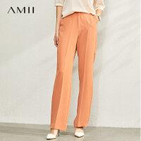 【到手价:154元】Amii极简洋气高腰显瘦直筒裤女2020夏季新款宽松阔腿垂感休闲长裤