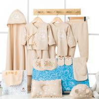 班杰威尔 新生儿彩棉礼盒 春夏季0-12个月婴儿用品纯棉衣服内衣套装 四季蓝色记忆