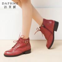 Daphne/达芙妮正品女短靴冬季英伦马丁靴百搭系带圆头女鞋舒适短筒皮靴