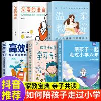 儿童注音读物全10册正版小屁孩成长记爸妈不是我的佣人 青少年励志故事校园小说6-7-8-9-10-12-15岁畅销文学