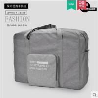 手提大包行李箱挂包大容量防水旅行户外便携折叠包衣物收纳包袋男女行李袋