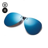 音米新款炫彩偏光太阳镜夹片近视墨镜夹片偏光眼镜开车女潮 AASBTH831