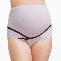 享受孕 新款 孕妇高腰可调节内裤产前托腹内裤纯棉里裆内裤