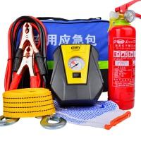 汽车车载灭火器轿车用应急包用品小型便携工具急救包 应急套装5件套