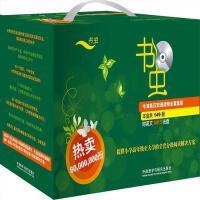 正版 书虫牛津英语双语读物 全套盒装共149册 附英文MP3光盘 入门初级高级