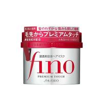 SHISEIDO 资生堂旗下 Fino 高效滋润渗透发膜 230克/罐