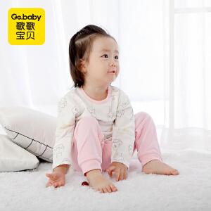 【99选4】歌歌宝贝婴儿春秋内衣套装男女宝宝秋衣秋裤纯棉两件套家居服