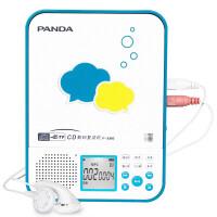 【包邮】熊猫(PANDA) F-386英语光盘CD复读机学习机MP3播放机U盘插卡锂电池充电录音机