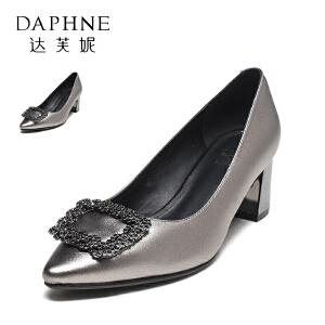 Daphne/达芙妮优雅方扣舒适方跟尖头浅口女单鞋