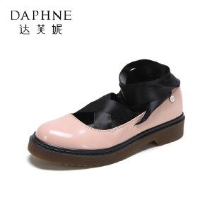 【达芙妮超品日 2件3折】达芙妮集团  春款方跟优雅丝绸系带粗跟单鞋