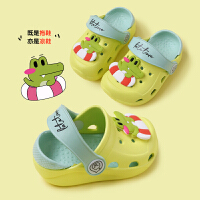 宝宝拖鞋夏1-3岁男童室内家居儿童洞洞鞋婴儿幼儿防滑女童凉拖鞋