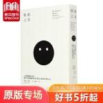 情绪之书:156种情绪考古学,探索人类情感的本质、历史、演化与表现方式 蒂芬妮·史密斯 港台原版书 繁体中文