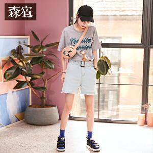 【尾品直降】森宿夏装2018新款文艺水洗拉毛牛仔短裤女