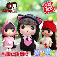 ddung/冬己韩国迷糊娃娃 9cm卡通可爱儿童玩具迷你小芭比娃娃